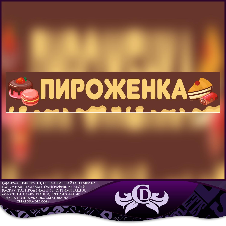 http://images.vfl.ru/ii/1527110591/6c594b48/21862438.png