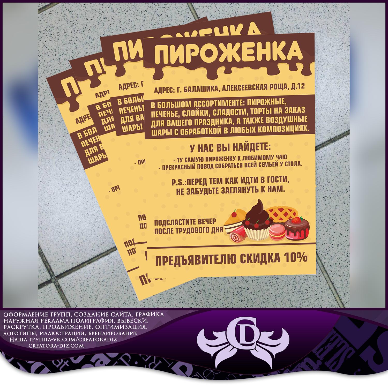 http://images.vfl.ru/ii/1527110641/58bf8c1b/21862442.png