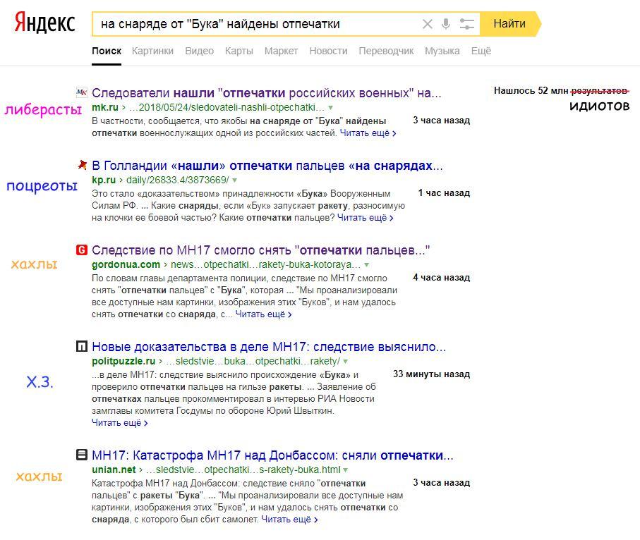 http://images.vfl.ru/ii/1527170863/ea6850e7/21869169.jpg