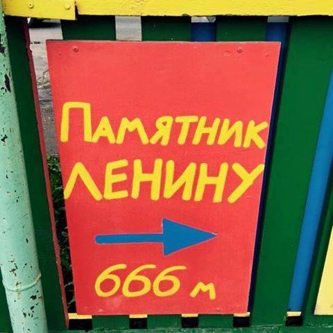 http://images.vfl.ru/ii/1527185074/f6a0cd7c/21871122_m.jpg