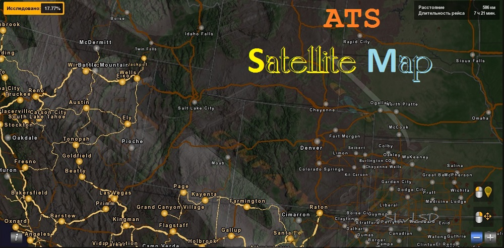 ATS Satellite Map