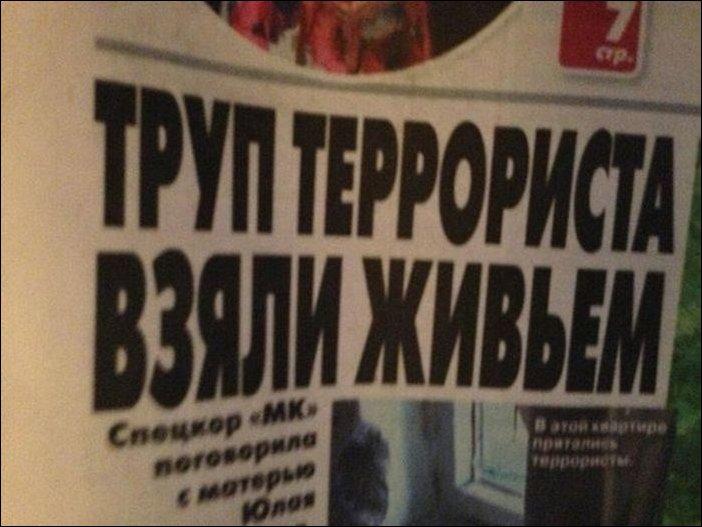 http://images.vfl.ru/ii/1527192611/2a63969d/21872172.jpg