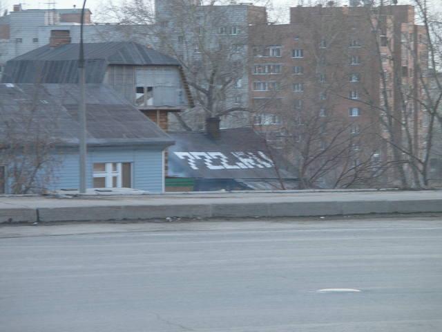 http://images.vfl.ru/ii/1527216974/ea80336e/21873124_m.jpg