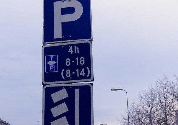 знак парковки в Финке