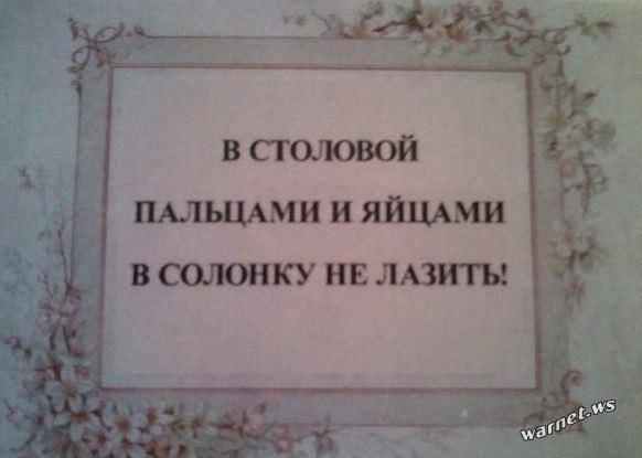 http://images.vfl.ru/ii/1527311215/3b543885/21882596.jpg