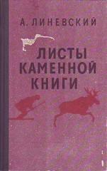 http://images.vfl.ru/ii/1527418481/b63866d0/21893257_m.jpg