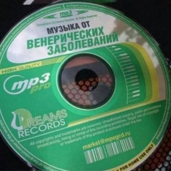 http://images.vfl.ru/ii/1527450951/d8bd2c4d/21900304.jpg