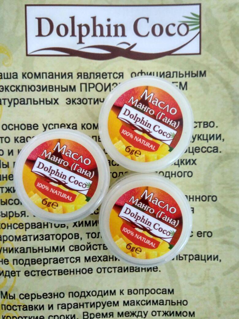 масло МАНГО-МИНИ (6 гр)