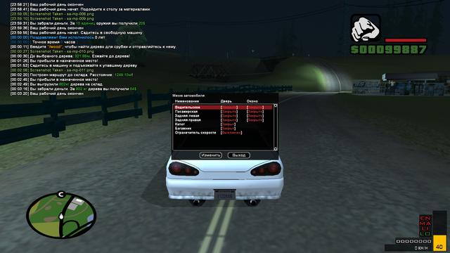 Rp, rpg моды для san andreas multiplayer / сообщество sa-mp.