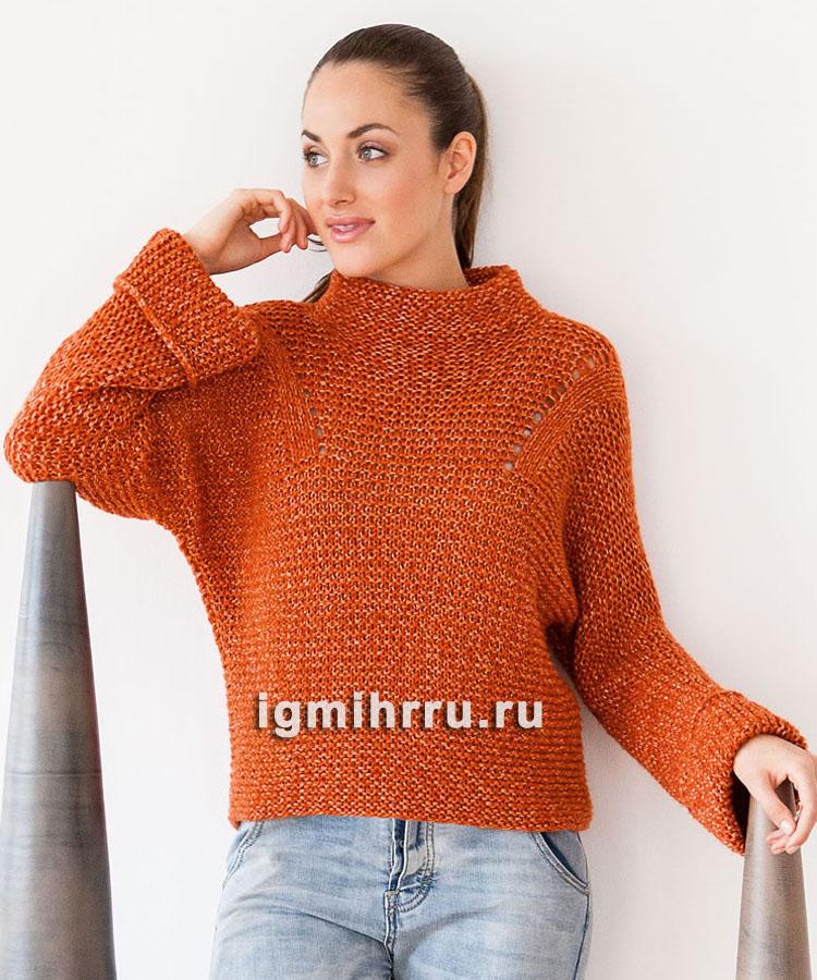 Оранжевый пуловер-кимоно с ажурным узором на кокетке. Вязание спицами