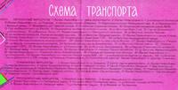 http://images.vfl.ru/ii/1527599484/2d55e930/21921569_s.jpg
