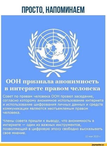 http://images.vfl.ru/ii/1527605918/85c41d12/21922675_m.jpg