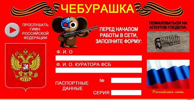 http://images.vfl.ru/ii/1527606234/41e1f315/21922714_m.jpg