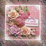 Розовая открытка с виноградом на ДР _автор Надежда Ершенкова