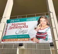 http://images.vfl.ru/ii/1527618462/b7f30aa2/21925343_s.jpg