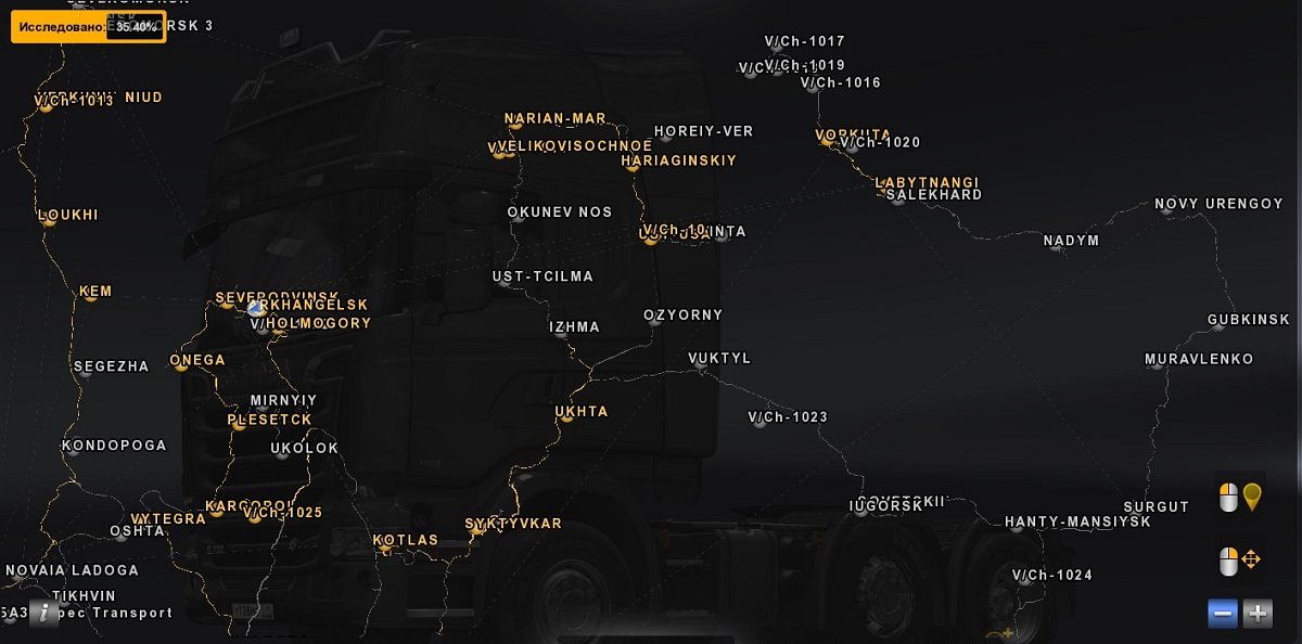 English City Names for ROS 6.0