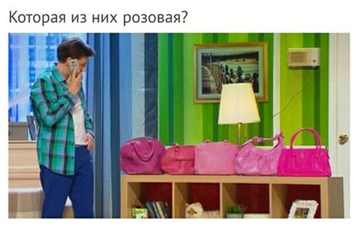 http://images.vfl.ru/ii/1527693363/641fde03/21935084.jpg