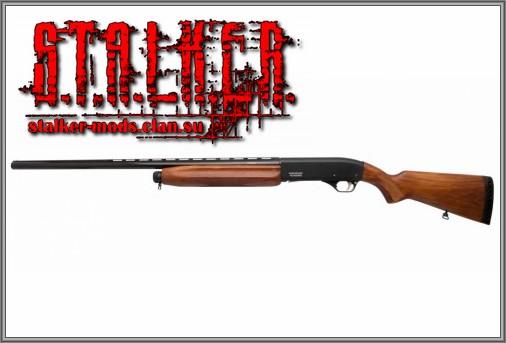 Модель оружия - МР-153