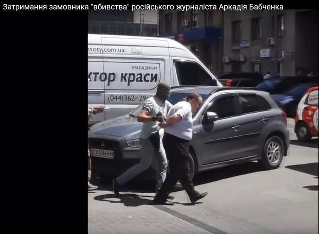 http://images.vfl.ru/ii/1527700308/2a157cb3/21936549_m.jpg
