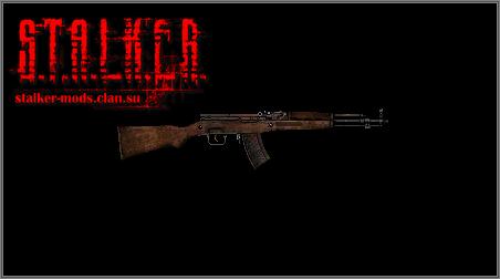 Модель оружия - Тип 63