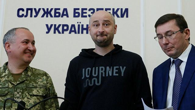http://images.vfl.ru/ii/1527707364/97a304a0/21938123.jpg