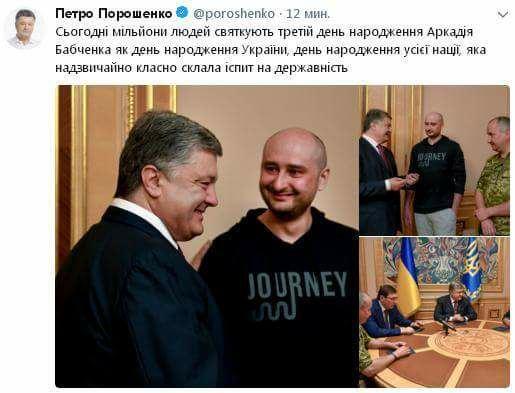 http://images.vfl.ru/ii/1527712227/11c11260/21938900.jpg