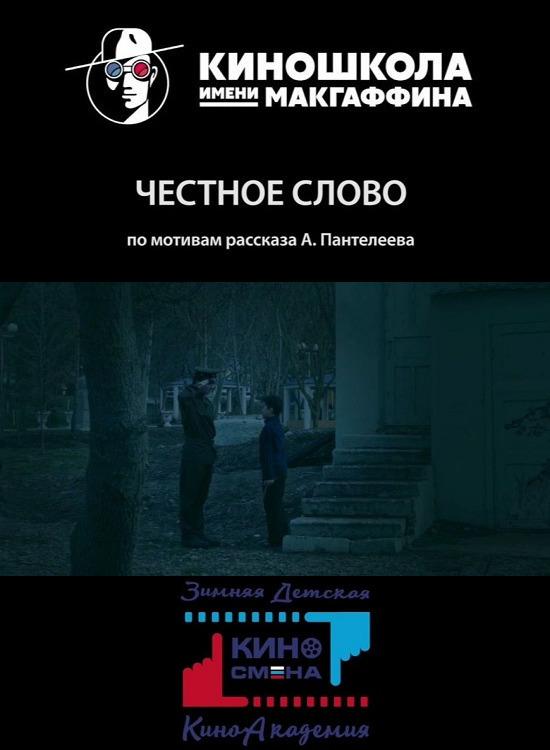 http//images.vfl.ru/ii/1527760232/3d654719/21944003.jpg