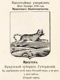 http://images.vfl.ru/ii/1527767620/dec5e53f/21945687_m.jpg