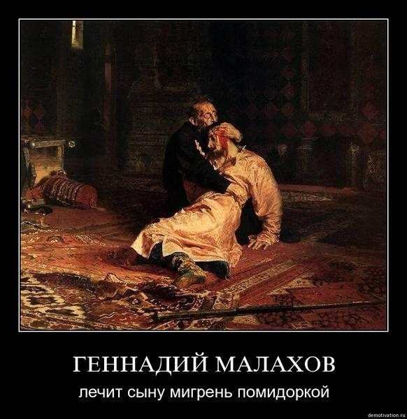 http://images.vfl.ru/ii/1527778549/8c05d99e/21948343.jpg