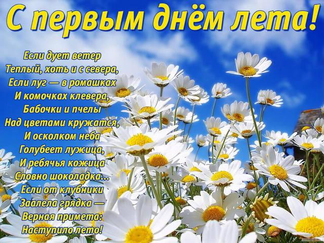 [Изображение: 21953632_m.jpg]