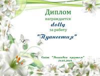 http://images.vfl.ru/ii/1527830763/39fe27e0/21954602_s.jpg