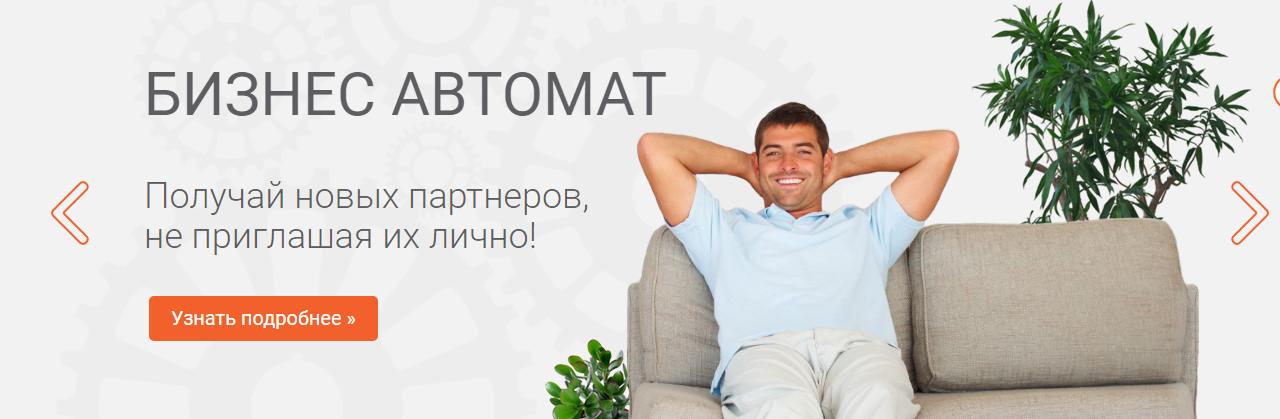 http://images.vfl.ru/ii/1527837532/f7644ddb/21955521.png
