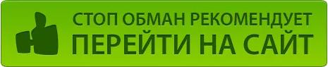 http://images.vfl.ru/ii/1527840058/d2acec25/21956002.png