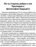 http://images.vfl.ru/ii/1527852125/4e042a93/21958205_s.jpg