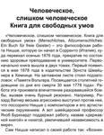 http://images.vfl.ru/ii/1527852125/7037a055/21958203_s.jpg