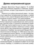 http://images.vfl.ru/ii/1527852125/b0512e31/21958202_s.jpg