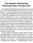 http://images.vfl.ru/ii/1527852125/b3961505/21958204_s.jpg