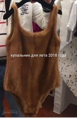 http://images.vfl.ru/ii/1527887767/d9021b10/21964201_m.jpg