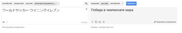 http://images.vfl.ru/ii/1527912592/f1b28494/21965357.jpg