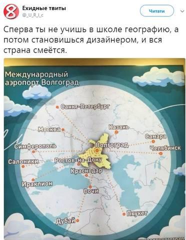 http://images.vfl.ru/ii/1527919363/005219f5/21965830.jpg