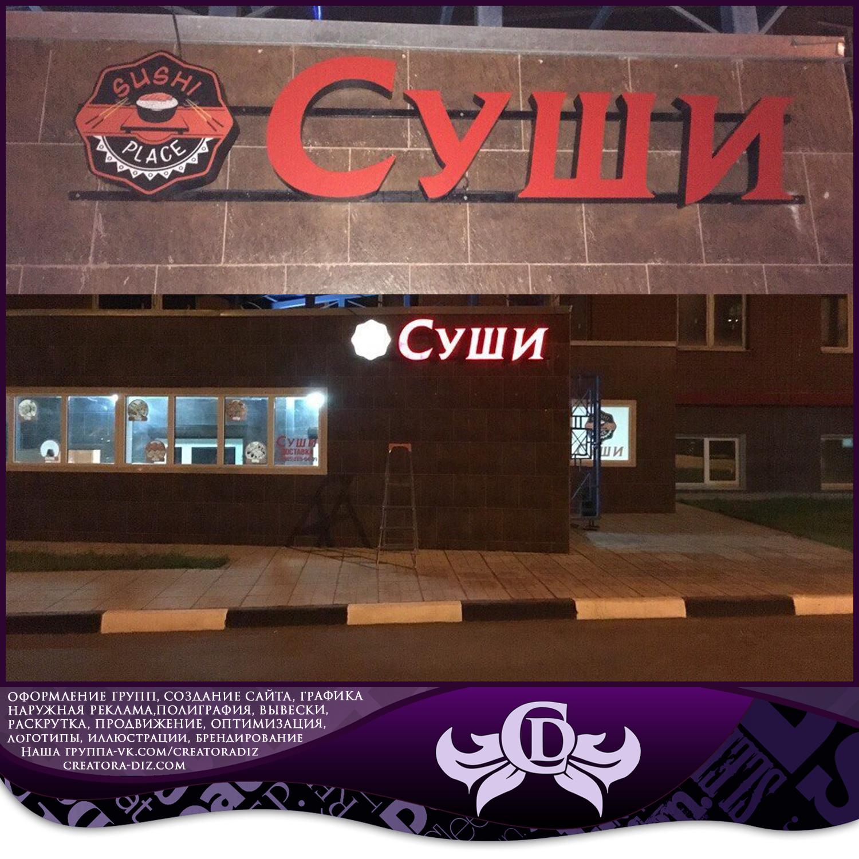 http://images.vfl.ru/ii/1527931301/692db4bb/21967211.png