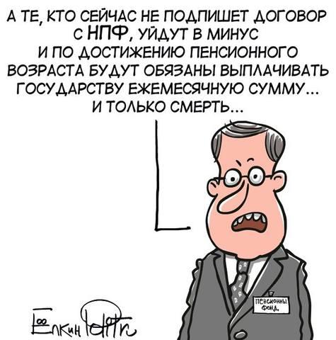 http://images.vfl.ru/ii/1527959849/509883d5/21972090_m.jpg