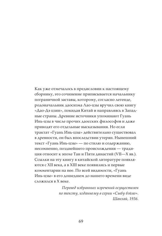 http://images.vfl.ru/ii/1527966357/5d3c6bcb/21973267.jpg