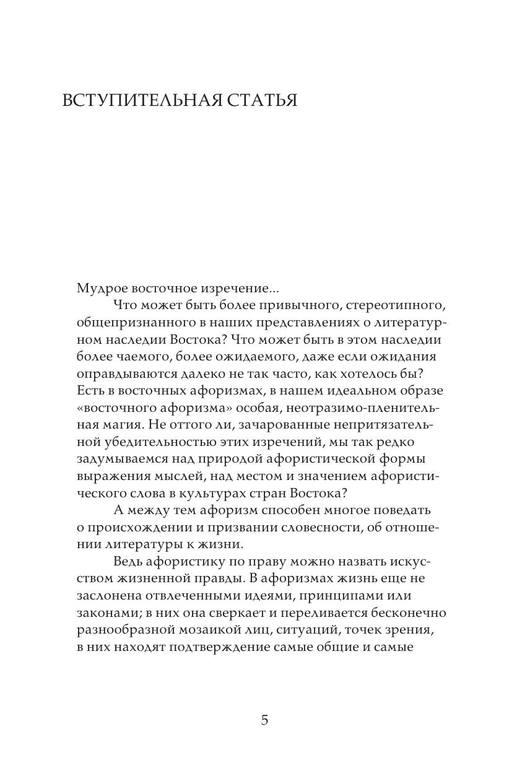 http://images.vfl.ru/ii/1527966357/ff333f5e/21973266.jpg