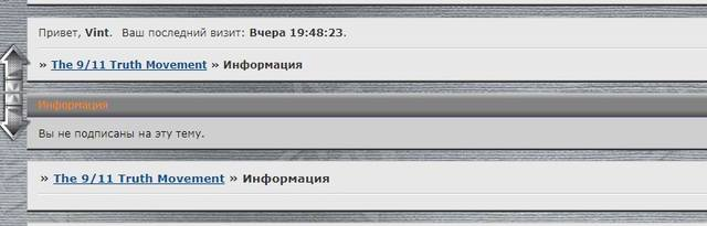 http://images.vfl.ru/ii/1528005423/c30f0552/21975851.jpg