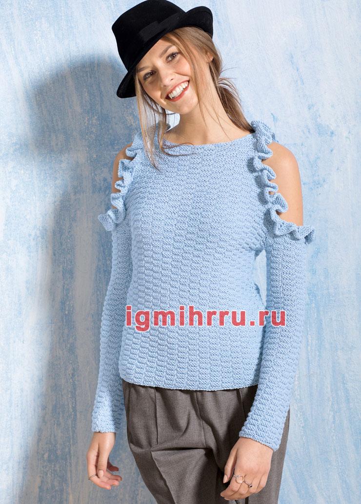 Голубой пуловер с открытыми плечами и оборками. Вязание спицами