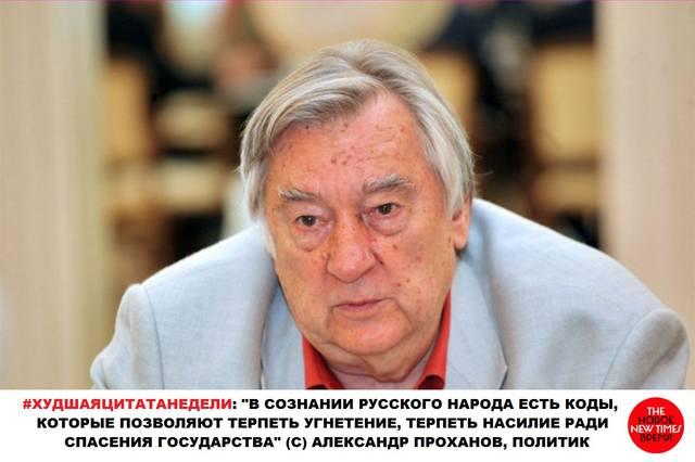 http://images.vfl.ru/ii/1528033433/f671494b/21980927_m.jpg