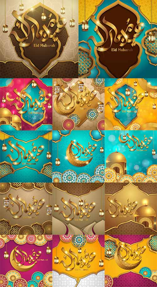 Eid Mubarak design backgrounds