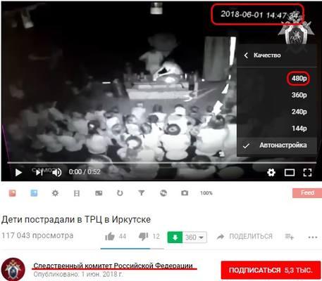 http://images.vfl.ru/ii/1528108019/dc411e2b/21992122_m.jpg