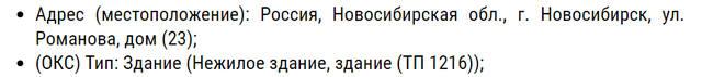 http://images.vfl.ru/ii/1528110718/dd7e5e7d/21992741_m.jpg